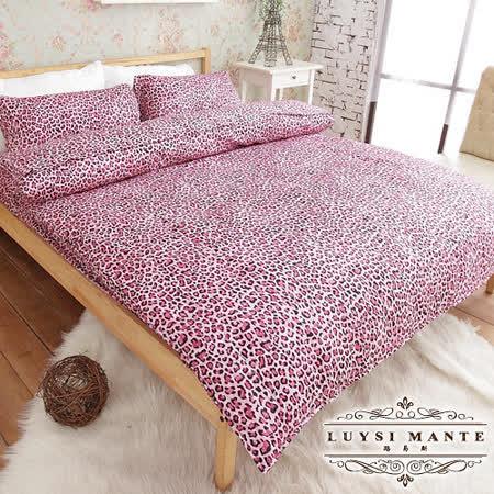 Luysi Mante【甜美豹紋】精梳純棉雙人四件式薄被套床包組