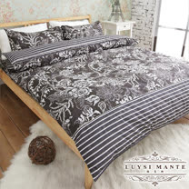 Luysi Mante【花韻藤語】精梳純棉雙人加大四件式薄被套床包組