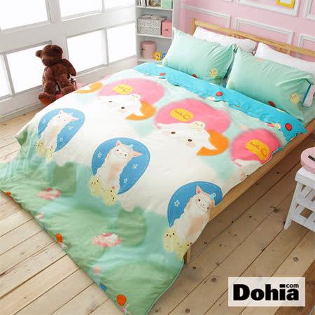 《Dohia-萌萌草泥馬》活性印染雙人加大四件式精梳純棉兩用被薄床包組