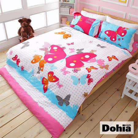 《Dohia-春蝶夢曲》活性印染雙人加大四件式精梳純棉兩用被薄床包組