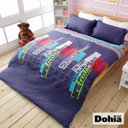 《Dohia-阿里斯騰》活性印染雙人四件式精梳純棉兩用被薄床包組