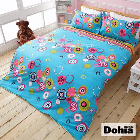 《Dohia-魅惑圈點》活性印染雙人加大四件式精梳純棉兩用被薄床包組