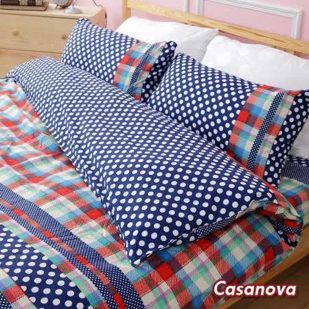 Casanova《沁藍斐玉》天絲棉絨雙人加大四件式被套床包組r*★天然活性環保印染