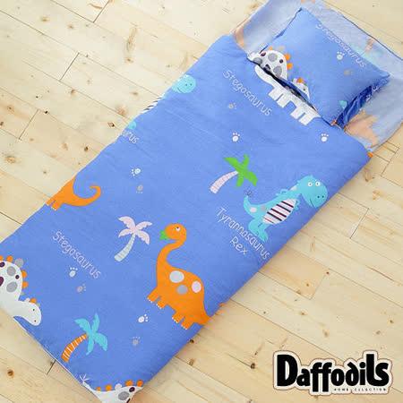 《Daffodils-恐龍樂園》舖棉兩用加大型純棉兒童睡袋~內附小枕頭+枕套+涼被~