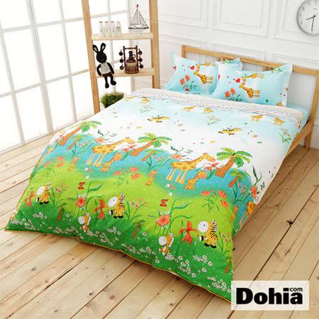 《Dohia-歡樂旅遊趣》高級寬幅布雙人四件式精梳純棉兩用被薄床包組