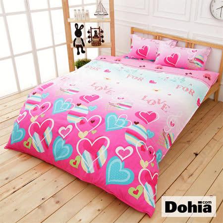 《Dohia-戀紛譜曲》高級寬幅布雙人加大四件式精梳純棉兩用被薄床包組