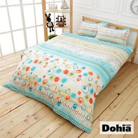 《Dohia-清沫璃玉》高級寬幅布雙人加大四件式精梳純棉兩用被薄床包組
