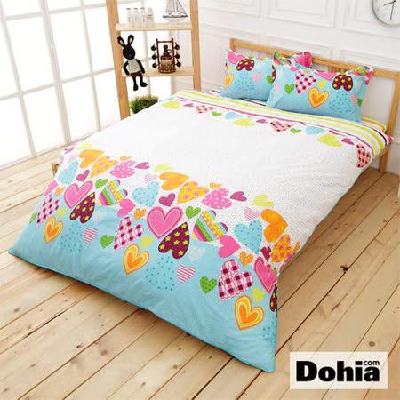 《Dohia-傾愛心夢》高級寬幅布雙人四件式精梳純棉兩用被薄床包組
