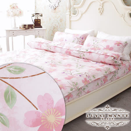 Luysi Mante【櫻語柔情】精梳純棉單人三件式兩用被床包組