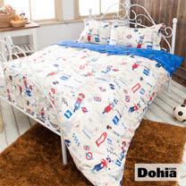 《Dohia-皮皮遊英倫》高級寬幅布雙人加大四件式精梳純棉兩用被薄床包組