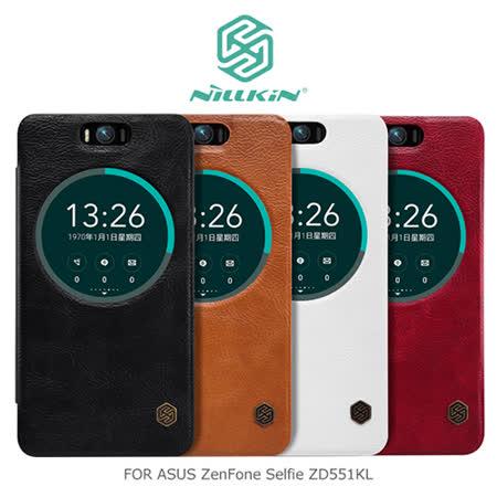 NILLKIN ASUS ZenFone Selfie ZD551KL 秦系列皮套