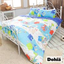 《Dohia-樂學小恐龍》高級寬幅布雙人四件式精梳純棉兩用被薄床包組