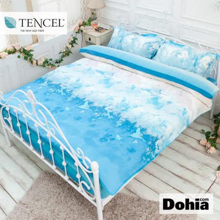 Dohia-渲天翱翔。雙人四件式100%高級天絲兩用被薄床包組
