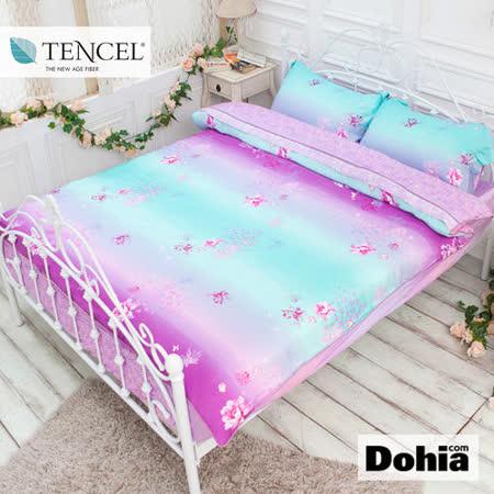 Dohia-蝶夢天使。雙人四件式100%高級天絲兩用被薄床包組