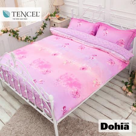 Dohia-馨卉迷韻。雙人四件式100%高級天絲兩用被薄床包組