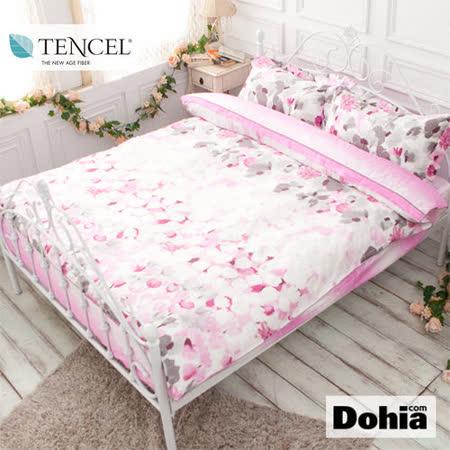 Dohia-芙繪妍彩。雙人四件式100%高級天絲兩用被薄床包組