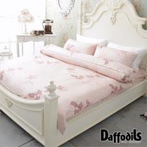 Daffodils《戀飄毓-粉橘》精梳純棉雙人四件式兩用被床包組
