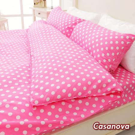 Casanova《星紛點點》天絲棉絨雙人加大四件式被套床包組r*★天然活性環保印染