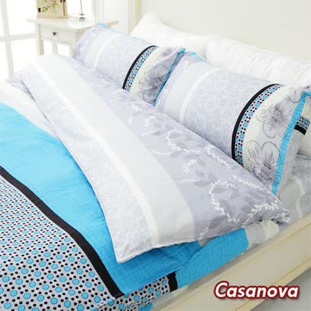 Casanova《玉花翩舞》天絲棉絨雙人加大四件式被套床包組r*★天然活性環保印染