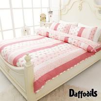 Daffodils《甜心莊園》精梳純棉雙人加大四件式兩用被床包組