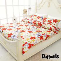 Daffodils《豔花飄舞》精梳純棉雙人加大四件式薄被套床包組