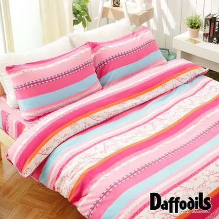 Daffodils《樂興之詩》超保暖雪芙絨雙人四件式被套床包組