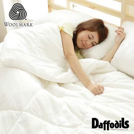 Daffodils《精選法國小羊毛被》雙人6X7尺-2.6KG ,純淨小羊毛精製而成!