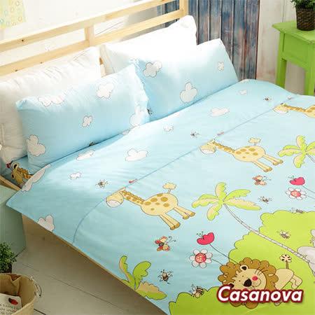 Casanova《叢林樂逍遙》天絲棉絨雙人四件式全舖棉兩用被床包組r*★天然活性印染