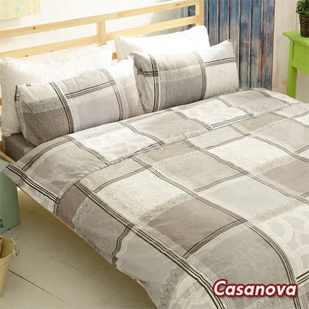 Casanova《亞灰織繪》天絲棉絨雙人四件式全舖棉兩用被床包組r*★天然活性印染