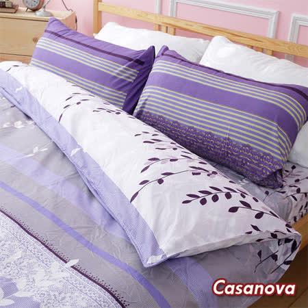 Casanova《葉曳迷璃》天絲棉絨雙人加大四件式全舖棉兩用被床包組r*★天然活性印染