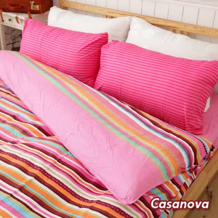 Casanova《虹彩向揚》天絲棉絨雙人四件式全舖棉兩用被床包組r*★天然活性印染