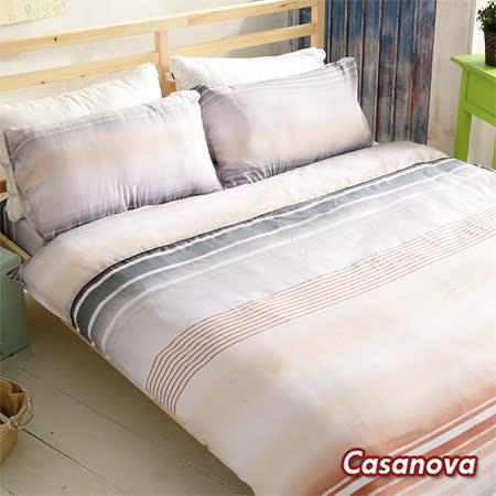 Casanova《芊柔悅語》天絲棉絨雙人四件式被套床包組r*★天然活性印染