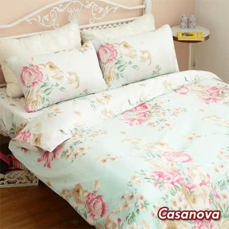 Casanova《琁花輕舞》天絲棉絨雙人加大四件式全舖棉兩用被床包組r*★天然活性印染