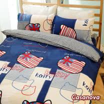 Casanova《英倫凱娣》天絲棉絨雙人加大四件式全舖棉兩用被床包組r*★天然活性印染