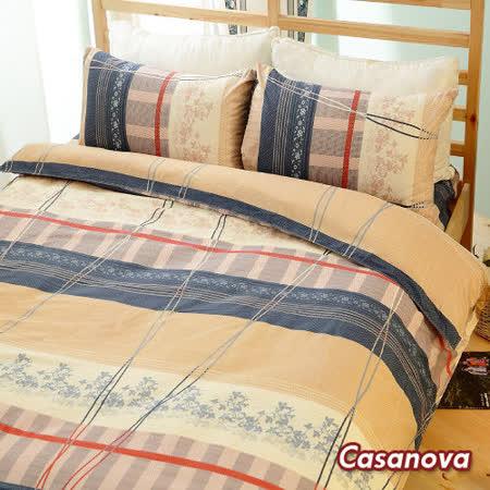 Casanova《阡絮繪影》天絲棉絨雙人四件式全舖棉兩用被床包組r*★天然活性印染