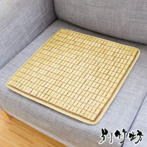 【別竹坊】原色3D立體透氣麻將坐墊『1.2cm3D立體透氣網』單人坐50x49cm