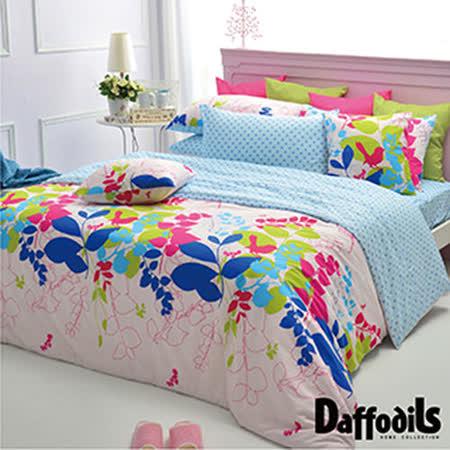 Daffodils 夏沐漾語 雙人加大四件式純棉被套床包組,精梳純棉/台灣精製