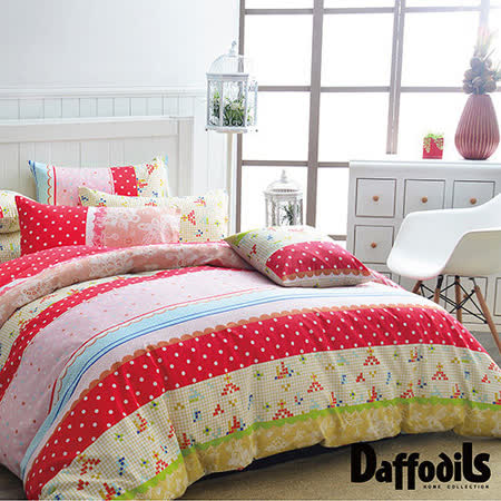 Daffodils 帕紗蒂娜 雙人加大四件式純棉被套床包組,精梳純棉/台灣精製