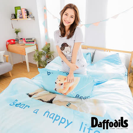 Daffodils 北極冰原 蘆薈棉絨雙人加大四件式兩用被薄床包組,天然活性印染
