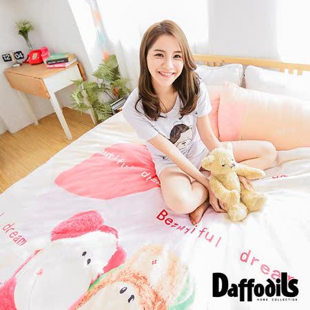 Daffodils 夢韻玩伴 蘆薈棉絨雙人四件式兩用被薄床包組,天然活性印染
