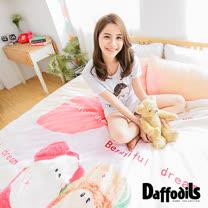 Daffodils 夢韻玩伴 蘆薈棉絨雙人加大四件式兩用被薄床包組,天然活性印染