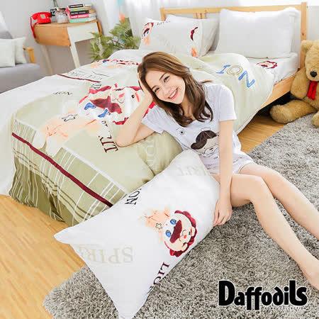 Daffodils 萊安精神 蘆薈棉絨雙人四件式兩用被薄床包組,天然活性印染