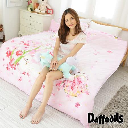 Daffodils 粉願花兔 蘆薈棉絨雙人四件式兩用被薄床包組,天然活性印染