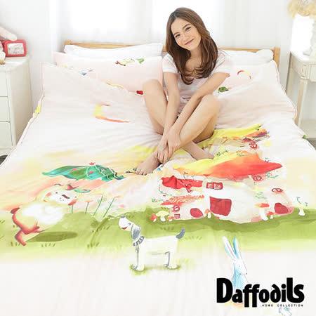 Daffodils 森心樂遊 蘆薈棉絨雙人加大四件式兩用被薄床包組,天然活性印染