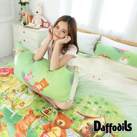 Daffodils 森悅小屋 蘆薈棉絨雙人加大四件式兩用被薄床包組,天然活性印染