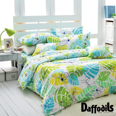 Daffodils 香草天空 雙人特大四件式純棉被套床包組,精梳純棉/台灣精製