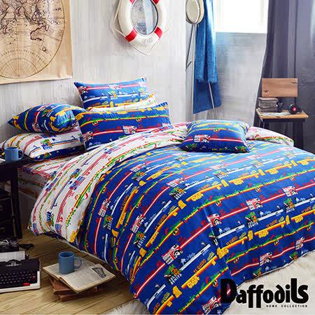 Daffodils 加勒比冒險 雙人特大四件式純棉被套床包組,精梳純棉/台灣精製