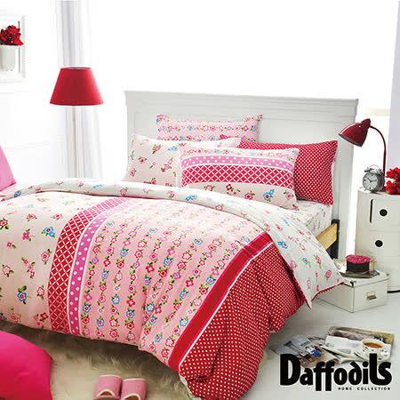 Daffodils 玢戀伊人 雙人特大四件式純棉被套床包組,精梳純棉/台灣精製