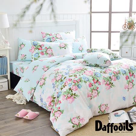 Daffodils 戀戀亞維儂 雙人特大四件式純棉被套床包組,精梳純棉/台灣精製