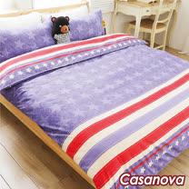 Casanova《眼裡星空》天鵝絨雙人四件式被套床包組(5尺)